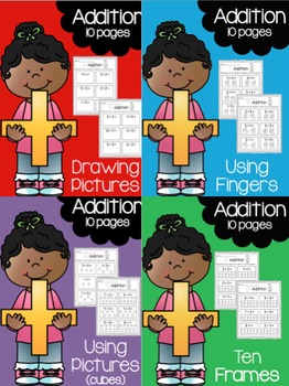 Addition Print & Practice BUNDLE