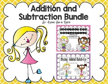 Addition Subtraction Missing Addend Bundle