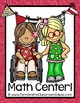 Addition - Subtraction - Multiplication - Division Math Ce