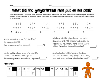 Addition/Subtraction Regrouping Gingerbread Man Joke