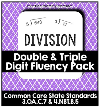 Division Double & Triple Digit Fluency Pack: Third Grade