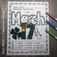 Color By Numbers St. Patrick's Day Math Addition and Subtr