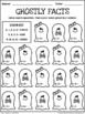 Addition and Subtraction Coloring Sheets (Fall Edition)