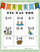 Addition and Subtraction Mixed Practice Up to 20 ~ Camping Theme