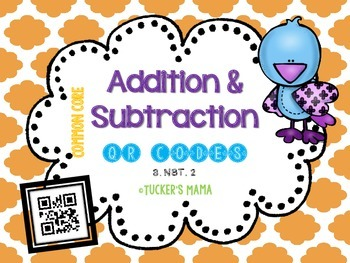 Addition and Subtraction QR Codes
