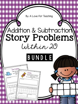 Addition and Subtraction Story Problems within 20 BUNDLE {