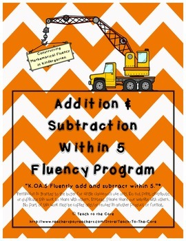 Addition and Subtraction Within 5 Fluency Program K.OA.5.
