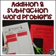 Christmas Addition and Subtraction Word Problem Sort