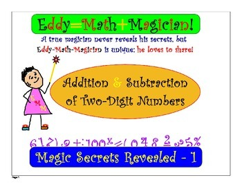 Addition & Subtraction of 2 Digit Numbers: Test Quiz Prep