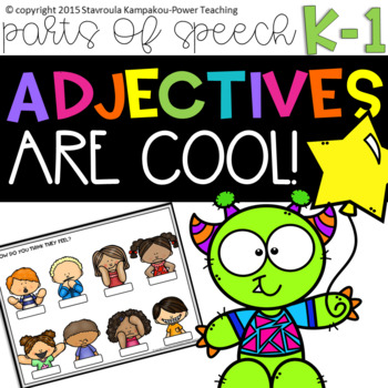 Adjectives are cool