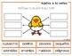 Adjetivos de los sentidos - 12 centros de aprendizaje de g