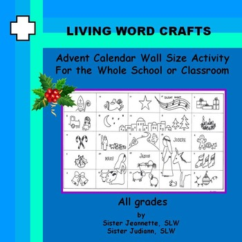 Advent Calendar Wall Project for Entire School or Classroom