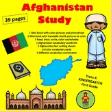 Afghanistan Study for Young Learners