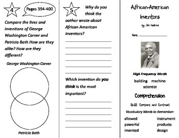 African American Inventors Trifold - Treasures 2nd Grade U