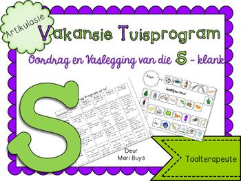 Afrikaans Spraakterapie Oordrag s klank Vakansie-tuisprogram