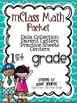 After Testing- DIBELS & mClass Math Bundle- 1st grade