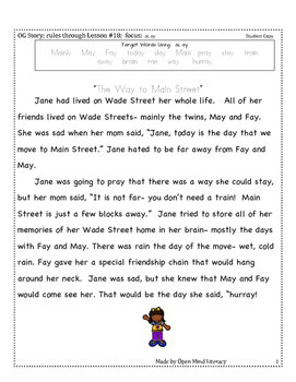 Ai and Ay Decodeable Story/Fluency Practice + Running Record Form