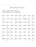 Ai and ay vowel pairs worksheet