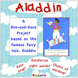 Aladdin - a One-and-Done Project