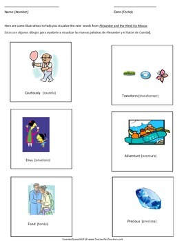 Alexander and the Wind Up Mouse- Vocabulary Supplement for