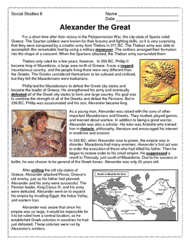 Alexander the Great Reading