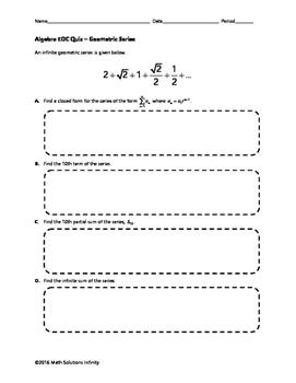 Algebra EOC Quiz - Geometric Series BUNDLE