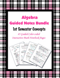 Algebra Guided Interactive Math Notebook (Bundle): [[1st S