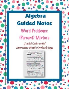 Algebra Guided Interactive Math Notebook Page: Word Problems (5)