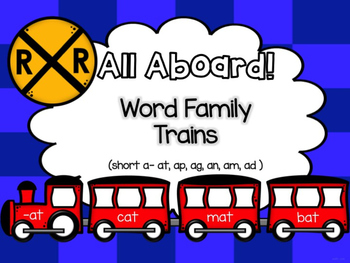 All Aboard (Short A) Word Family Trains