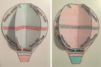 Todo Sobre Mi / All About Me 3-D Hot Air Balloons