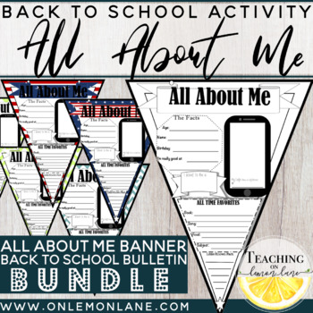 Back to School All About Me Banner BUNDLE First Day of Sch