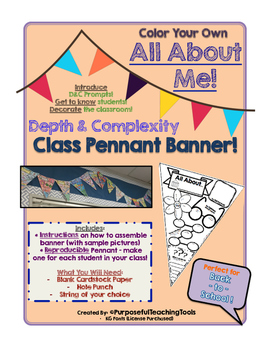 All About Me - Depth and Complexity Pennant Banner! {GATE
