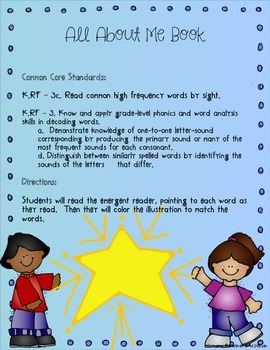 All About Me Emergent Reader Freebie!