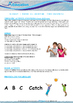 All About Me - Emotions : Letter C : Catch - Nursery (2 ye