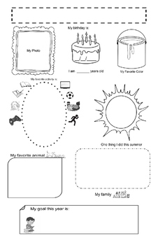 All About Me First Day Activity