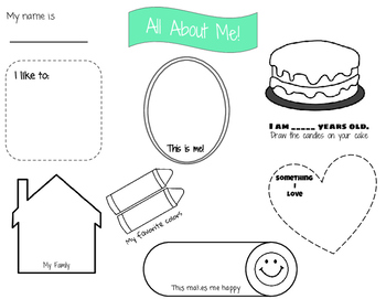 All About Me! Introduction Page for Younger Grades