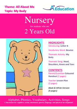 All About Me - My Body : Letter B : Bounce - Nursery (2 ye