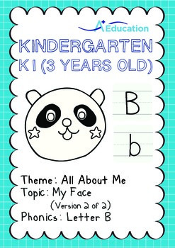 All About Me - My Face (II): Letter B - Kindergarten, K1 (