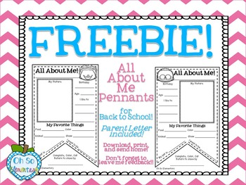 All About Me Pennant {FREEBIE}