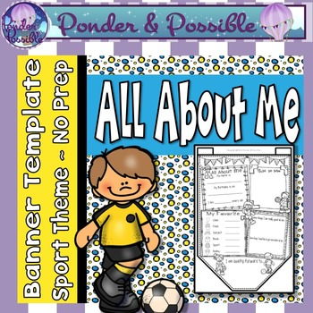 All About Me Bunting - Sport Theme ~ Great Back to School