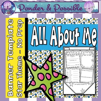 All About Me Bunting - Star Theme ~ Great Back to School Activity