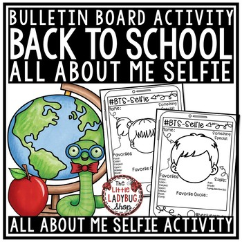 All About Me Selfie • Back to School Selfie• 2nd Grade, 3r