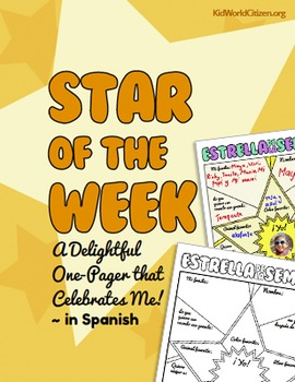 All About Me ~ Star of the Week One-Pager, Multiple Sizes,