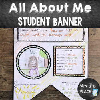 All About Me Student Banner