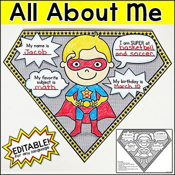 All About Me Superhero Pennants - Back to School Ideas - F