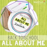 All About Me - a Back to School Dodecahedron Project