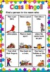 All About Me – first day of school pack - free