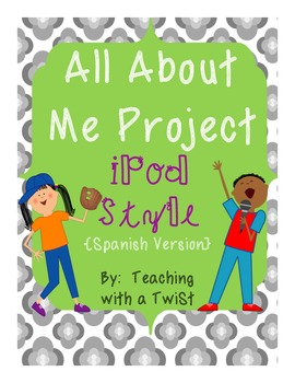 All About Me iPod:  Spanish {Freebie!}