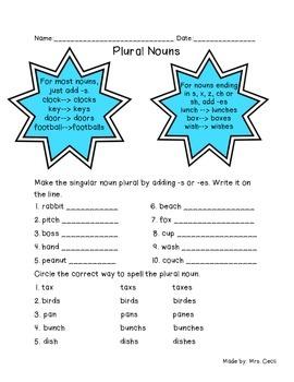 All About Nouns - Plural Nouns Freebie