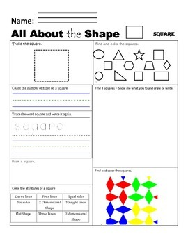 All About the Shape Square